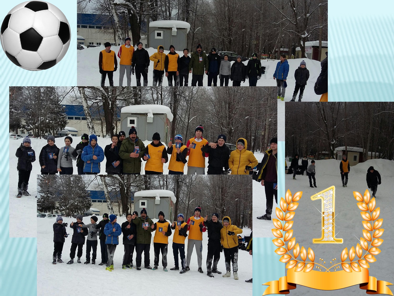 FootballInSnow (1)